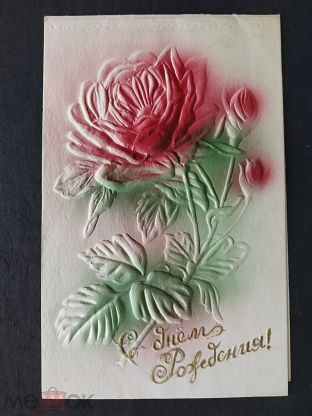 Смешная, мытищи открытка