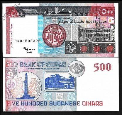 Судан 500 динаров 1998 года   P-58b   UNC