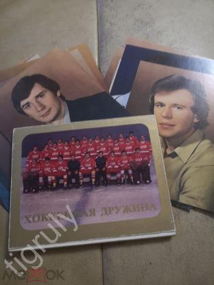 Открытки хоккейная дружина 1983, картинки