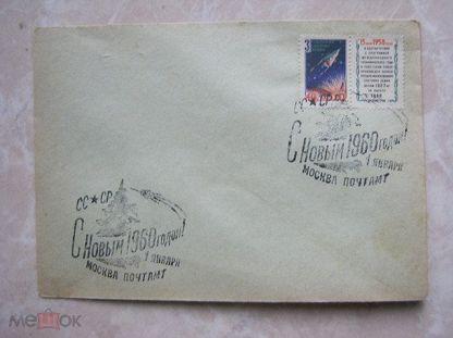 н/маркированный СССР Космос  СГ 4203