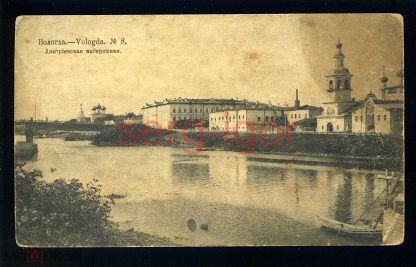 Осенняя открытка, вологда открытки старые