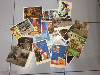 Открытки, стоимость открытки 1956 года