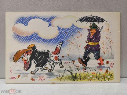 Отдых прикол, открытка 1968 года цена советский художник