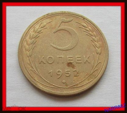 монета СССР 20 копеек 1932 год - НЕ чищена и при желании состояние многократно можно улучшить - Г41