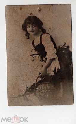 Аукцион открыток 1917 года, гиф анимации добрый