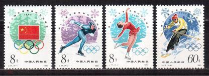 1980 КИТАЙ.КНР , Mi № 1590-1593 , 16 € очень свежее состояние MNH **