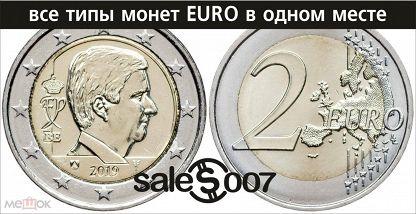 Бельгия 2 евро 2019 регулярная. UNC