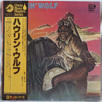2LP Howlin' Wolf - Howlin' Wolf 1972/1976 (Japan, Promo) Obi Chess BT-5113~4 EX/NM-/M