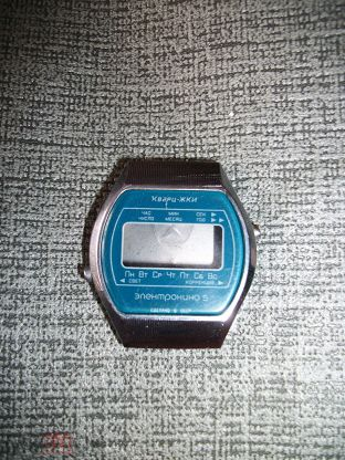 Часы Электроника 5 Кварц ЖКИ Сделано в СССР Знак качества
