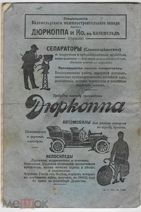 Ретро Секс Школьников