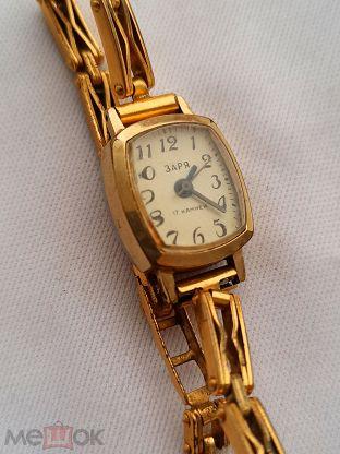 Заря 17 продать женские цена часы ссср камней часов билет сколько за можно сдать