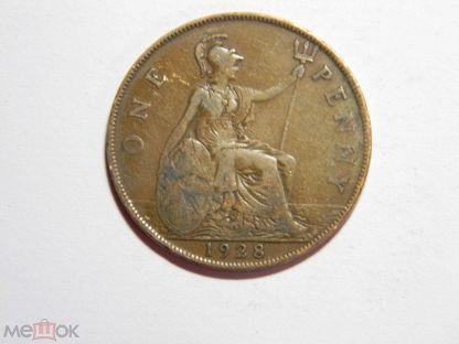 Великобритания.  1 пенни 1928 г.
