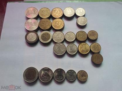 Набор 1991-1993 25 монет без повторов(100 рублей лмд  1 рубль 1992 ммд 20 рублей 1993 ммд )