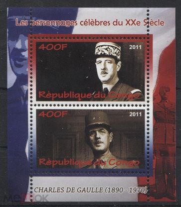 R1303. Конго 2011 год. Персоналии. Шарль де Голль. Президент Франции. Чистая серия.