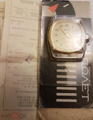 Часы СССР Полёт 2614.2Н. Позолоченные. Новые, с паспортом.