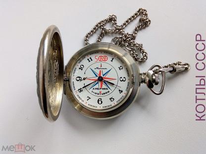 В молния продать бресте часы погрузчика час стоимость