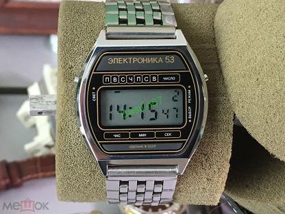 Электронные часы советские продам из японии часы продам