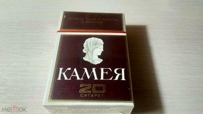 сигареты камея купить