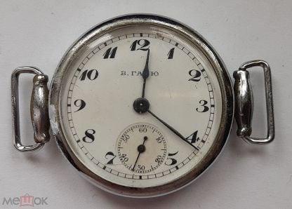 маяк продать часы