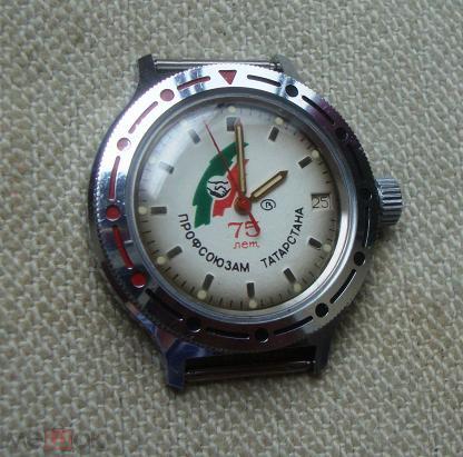 В сдать часы на тольятти запчасти молния продам карманные часы