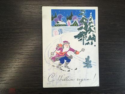 1969 ДМПК С Новым годом! Л.Кузнецов подписана почта