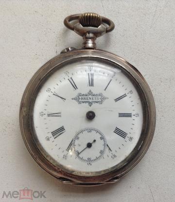 Как les часы продать brenets цены антикварный у как посчитать учителя часа стоимость