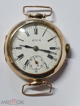В часы продать золотые антикварные спб габю украина выкуп часов