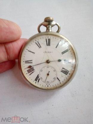 настенные стоимость молния часы