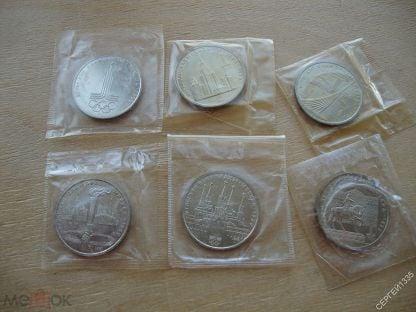 СССР 1 рубль 1977-1980 Летние олимпийские игры ОЛИМПИАДА Москва 1980 НАБОР 6 монет ЗАПАЙКИ 2