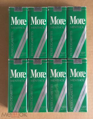 Сигареты more 120 купить в краснодаре купить в вельске электронную сигарету