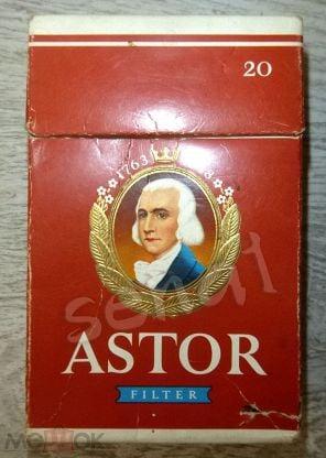 сигареты astor купить