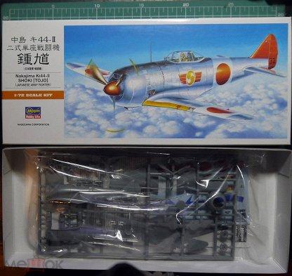 истребитель Nakajima Ki-44 Shoki(Tojo) 1:72 Hasegawa
