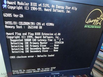 Системный блок CELERON (TM) 433 MHz