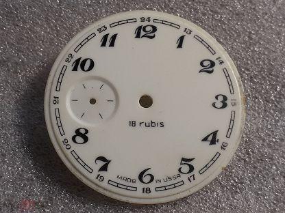 Циферблат для карманных часов Молния 3602 б/у.