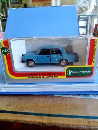 Автомобиль Модель 1:43 ВАЗ-2105