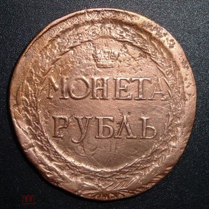 Пугачевский рубль 1771 ольвийская монета