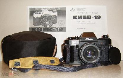 Ремонт фотоаппарата киев-19м ремонт пленочных фотоаппаратов барнаул - ремонт в Москве