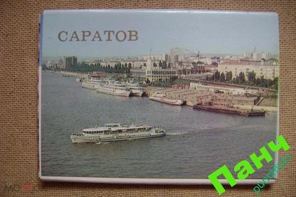 Музыкальные открытки саратов, открытки