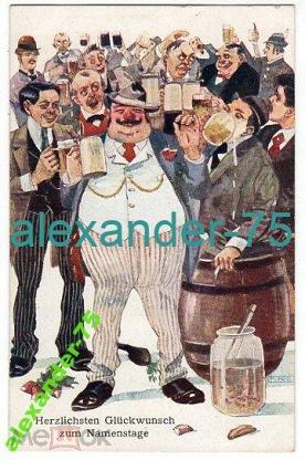 Як до Станиславова львівське пиво не пускали