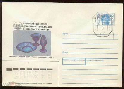 Провизории россии 1992 uncirculated перевод