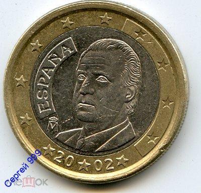 1 евро 2001 года цена испания монеты национального банка республики казахстан