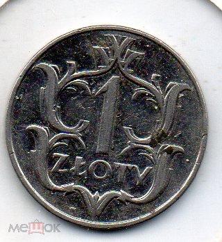 Монета польша 1 злотый 1949 никель подводные клады видео