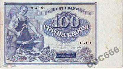 Эстония 100 крон, 2004 смотреть ценные монеты ссср