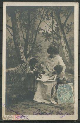 Открытки 1906 года цена, поздравление