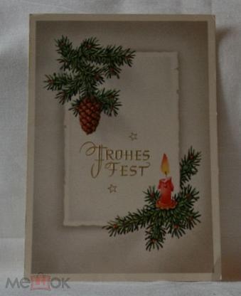 Родина, новогодние открытки из гдр