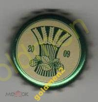 Аукцион ульяновск монеты ссср 5 рублей 1992 года цена