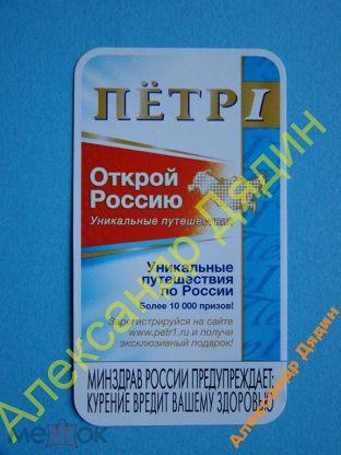Акция на табачные изделия сигареты дакота купить в туле