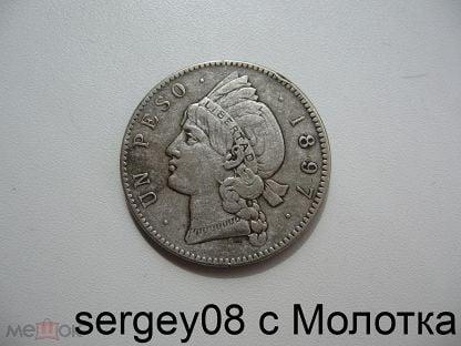 1650 долларов коллекционеры монет воронежа