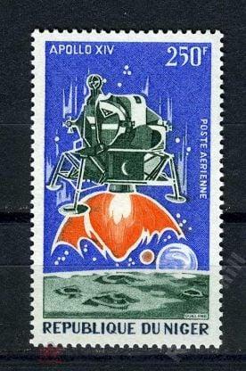1971г КОСМОС АПОЛЛОН-14 НИГЕР **