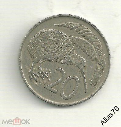 59 центов 20 руб 12 месяцев 2006 описание цена
